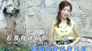 getlinkyoutube.com-刘燕华 - 美梦难追随