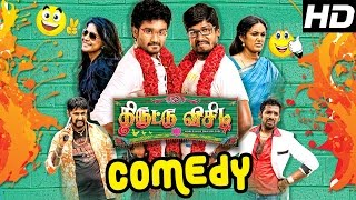 Thiruttu VCD Tamil Movie | Full Comedy Scenes | Part 2 | Prabha | Sakshi Agarwal | Senthil