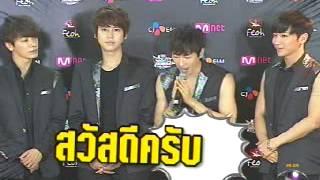 getlinkyoutube.com-มาดามสุ หนุ่มๆ SJ พูดไทย