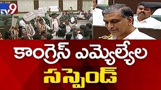 11 Congress MLAs suspended from TS Assembly - TV9