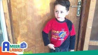 getlinkyoutube.com-امير العبادي #لمن تقره قصة لطفل ( فرق بين الأجانب والعرب ) تحشيش