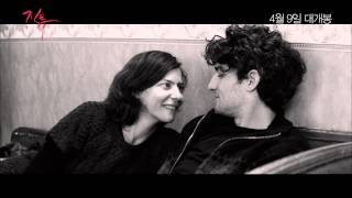 getlinkyoutube.com-[질투 l 메인 예고편] 2015년 4월 9일 개봉