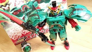 getlinkyoutube.com-超巨大鎧 DXスイカアームズ 大玉スイカ・ジャイロ・ヨロイに3段変形 レビュー!全ACアームズチェンジシリーズが装着可能 大玉ビッグバン 仮面ライダー鎧武(ガイム)