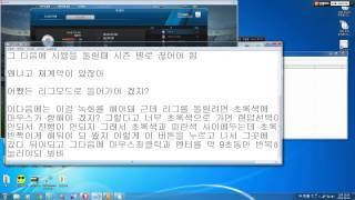 getlinkyoutube.com-피파온라인3 리그시뮬빨리돌리기