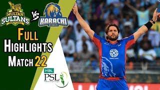 Full Highlights   Multan Sultans Vs Karachi Kings    Match 22   10 March   HBL PSL 2018