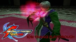 The King of Fighters 2006: Iori Yamagi Story Playthrough & Ending (PS2)