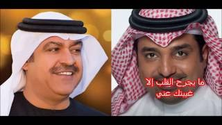 getlinkyoutube.com-وصيت قلبي - ميحد حمد و راشد الماجد ( مع الكلمات )