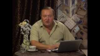 Онлайн-семинар «2012-Право на жизнь»