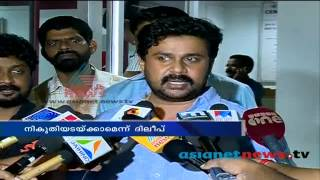 getlinkyoutube.com-actor Dileep's first reaction on Tax department officials raid