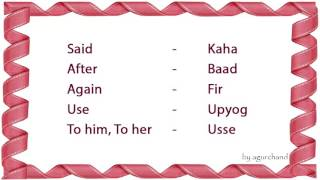 getlinkyoutube.com-Learn Hindi through English - Frequently used Hindi words!