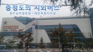 getlinkyoutube.com-청주시의 시외버스 [청주남부정류장→대전복합터미널] (전면) [서울고속] (2016년 10월 3일 촬영)