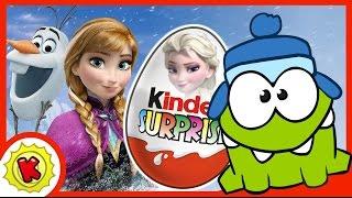 getlinkyoutube.com-Холодное СЕРДЦЕ. Frozen. Киндер Сюрприз. Мультфильм. Kinder Surprise.