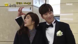 getlinkyoutube.com-Yoon Hyun Min and Do Sang Woo making fun of Park Se Young's height  MDGSW BTS#8