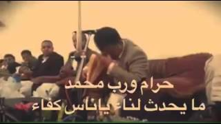 getlinkyoutube.com-فنان يمني انهمرت دموعه وهو يغني لليمن ولم يستطع مواصلة الاغنية