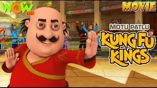 Motu Patlu Kung Fu Kings  Part 04 | Movie| Movie Mania   1 Movie Everyday | Wowkidz