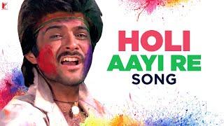 Holi Aayi Re - Holi Song   Mashaal   Anil   Dilip   Waheeda   Kishore Kumar   Lata Mangeshkar - होली width=
