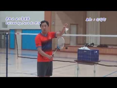 다시 시작하는 배드민턴 레슨 - 크로스 헤어핀(백핸드) (badminton lesson cross hairpin - sin sungmin)