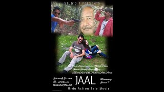 JAAL  FULL MOVIE 2016 PART.1