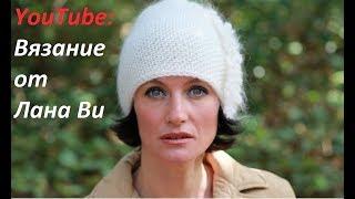 getlinkyoutube.com-Вязаная шапка спицами ДИАГОНАЛЬ 👌 Интересная вязаная шапка спицами. Вязаные шапки спицами