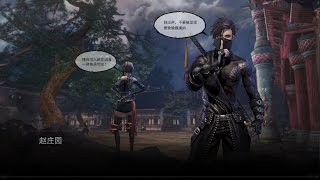 Blade and Soul - all classes DPS