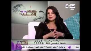 getlinkyoutube.com-د سمر العمريطي _ الاورام والامراض المناعية