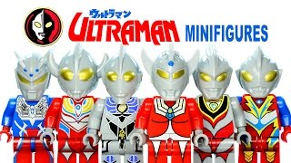getlinkyoutube.com-2015 Ultraman ウルトラマン Super Fighter Legends LEGO KnockOff Minifigures Set 2