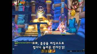 getlinkyoutube.com-[엘소드] 제천 vs 그마
