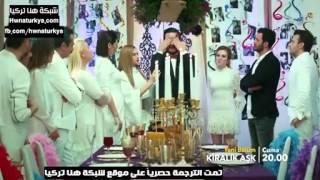 مسلسل حب للايجار – إعلان 2 الحلقة 35 مترجم للعربية