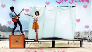 getlinkyoutube.com-اغنية جونغ يونغ هوا وبارك شين هى وقعت فى حبى