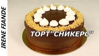 getlinkyoutube.com-Домашний торт Сникерс. О-очень вкусный шоколадный торт Сникерс  с безе