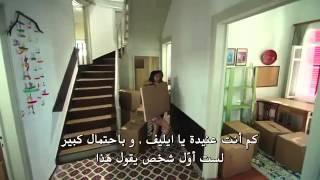 getlinkyoutube.com-العشق المشبوه الحلقه 54 الاخيره كاملة ومترجمة