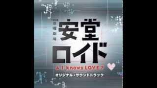 getlinkyoutube.com-安堂ロイド OST 01 - ARX II-13