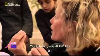 getlinkyoutube.com-جزيرة العرب رحلة عبر التاريخ