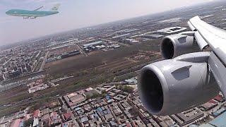 getlinkyoutube.com-747-8i Take-Off from Beijing - Racing a KLM Jumbo!