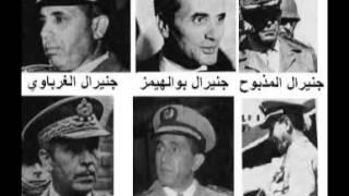 getlinkyoutube.com-El rifeño M'hamed Ababou teniente coronel que hizo el golpe militar en marruecos en el año 1971 ,