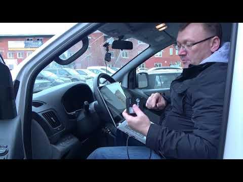 Расположение предохранителя вебасто у Audi A5