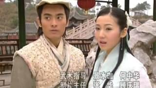 getlinkyoutube.com-Tam Thiếu Gia Chi Kiếm - Nhạc Cuối Phim