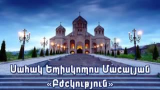 getlinkyoutube.com-ԲԺՇԿՈՒԹՅՈՒՆ
