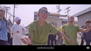 """getlinkyoutube.com-[Official MV] แจ๊ส ชวนเติม กับ """" AJ เติมสบาย """""""