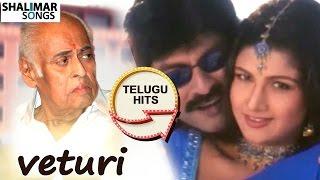 Veturi Hit Song || Choosodham Randi Movie || Anadapinda Video Song || Jagapathi Babu, Ramba