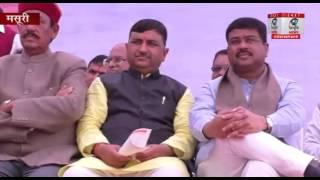 टिहरी (जौनपुर): अब हर घर में होगी एल.पी.जी