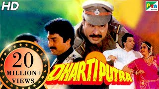 Dhartiputra | Full Movie | Mammootty, Danny Denzongpa, Jayapradha, Rishi Kapoor | HD 1080p width=