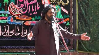 Zakir Sadiq Sherazi  Majlis Aza Chah Sunarian Wala 2017 Bhowana Chiniot