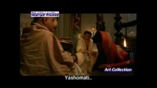 Antarmahal Bengali Movie Second Seen Bed seen in front of a Priest(Brahman)