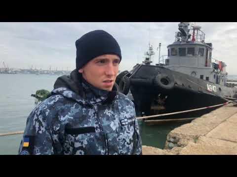 ФСБ опитала українських військовослужбовців, затриманих в Керченській протоці