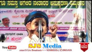 SK SSF Kelinja10th Anniversary Grand Conference & Speech By_ Master Swalih Batheri 17-03-2017