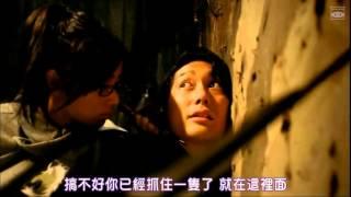 getlinkyoutube.com-巨人 日劇版 第1集 反擊的狼煙