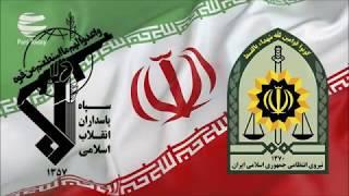 سپاه پاسداران اخترتابناک ایران زمین