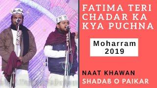 Shadab O Paikar Saheban [Fatema Teri Chader Ka] 2014