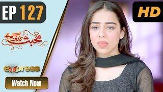 Pakistani Drama | Mohabbat Zindagi Hai - Episode 127 | Express Entertainment Dramas | Madiha